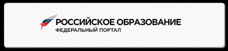 РО-ФП-768x172