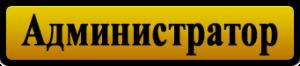 btn_anketa