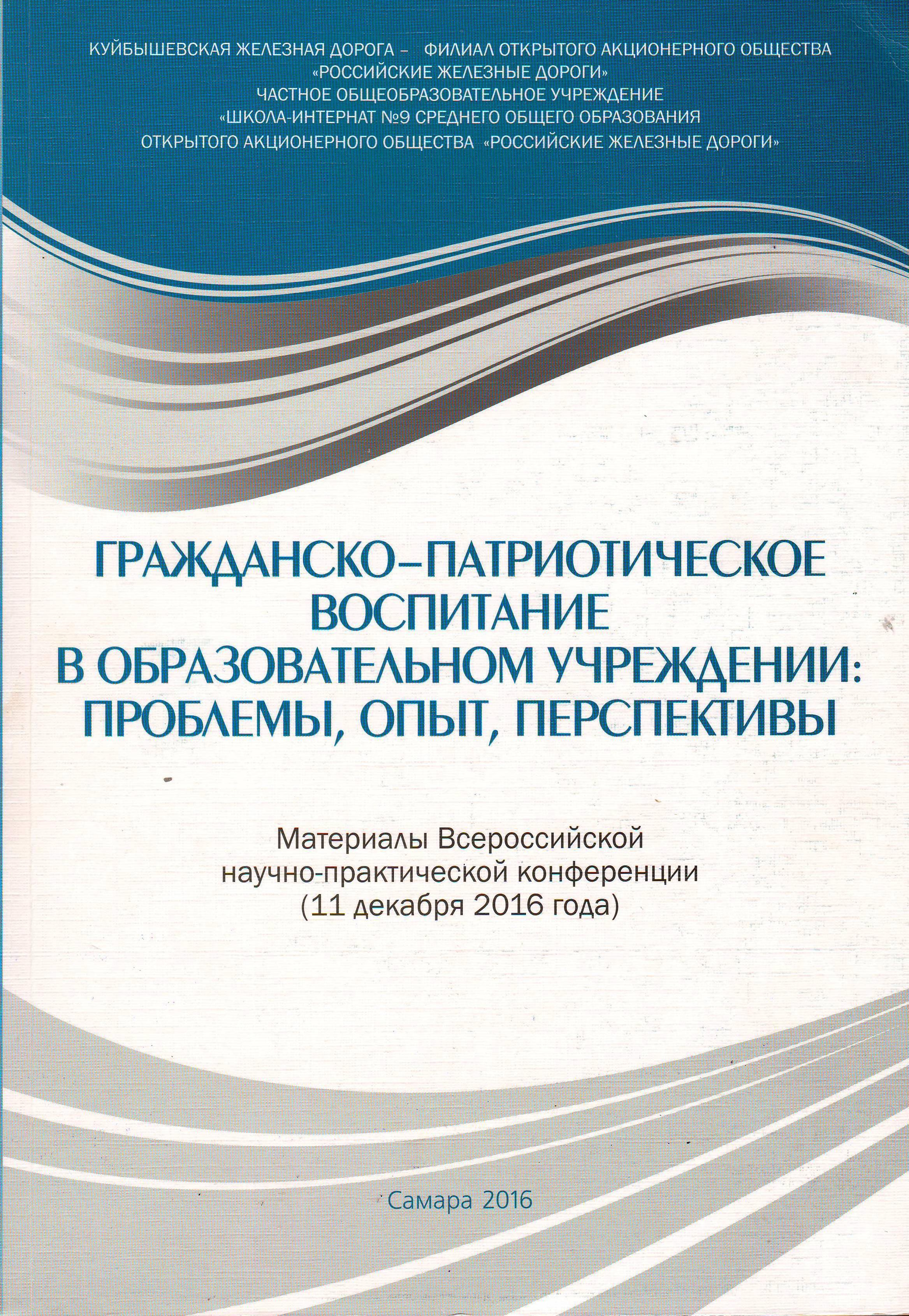 печатное издание титульник